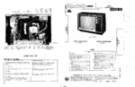 PHILCO E2416 SAMS Photofact®