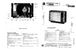 SEARS 562.42112350 SAMS Photofact®