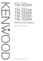 KENWOOD TM-2550E OEM Owners