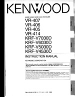 KENWOOD VR407 OEM Owners